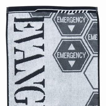 Marushin Towel NERV EMERGENCY Sports Towel