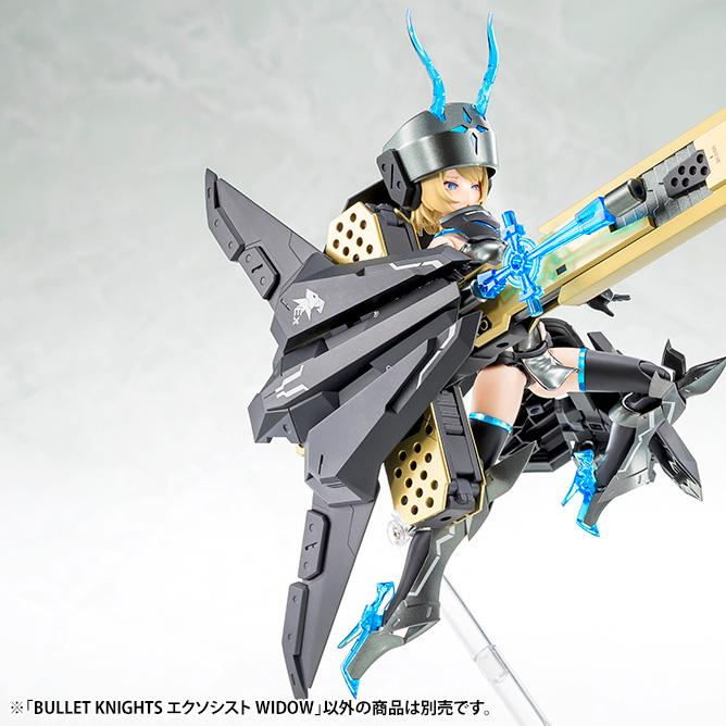 Megami Device Bullet Knights Exorcist Widow