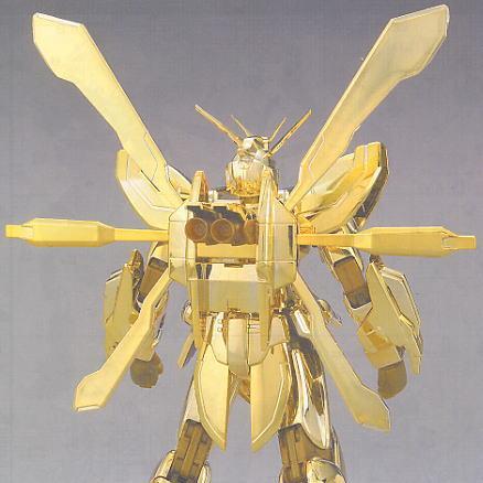 MG GF13-017NJII Hyper Mode God Gundam