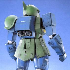 MG MS-05B Zaku I