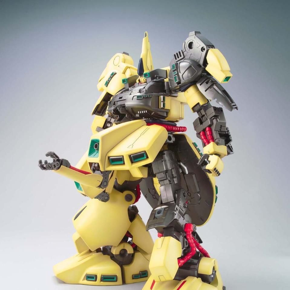 MG PMX-003 The O