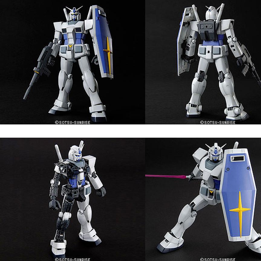 MG RX-78-3 G3 Gundam Ver 2.0