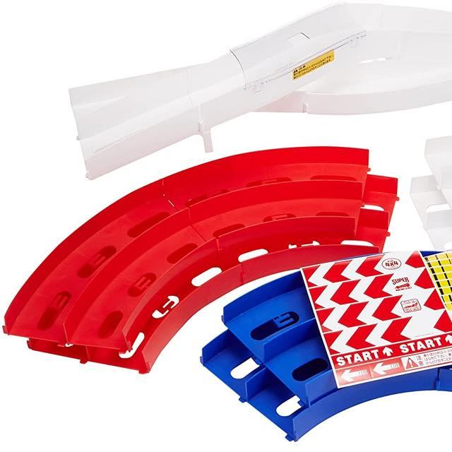Mini 4WD Jr Oval Home Circuit Two-Level Lane Change (Tri-color Limited Edition)