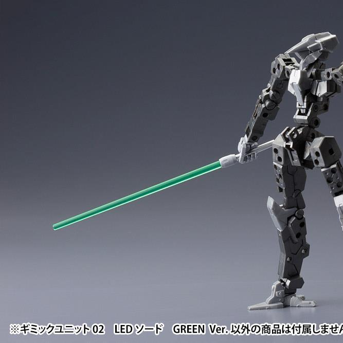 MSG Gimmick Unit MG02 LED Sword (Green)