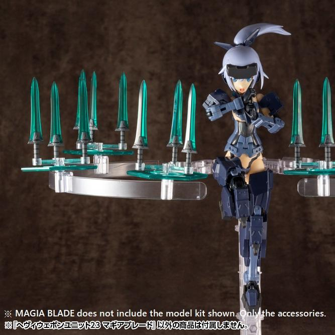 MSG Heavy Weapon Unit MH23 Magia Blade