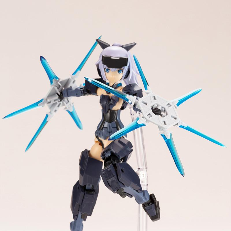 MSG Heavy Weapon Unit MH23 Magia Blade (Special Color)