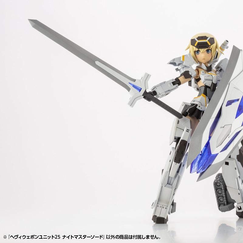 MSG Heavy Weapon Unit MH25 Knight Master Sword