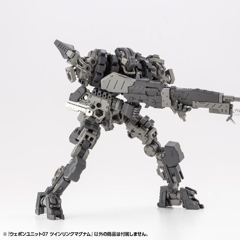 MSG Weapon Unit RW007 Twin Link Magnum