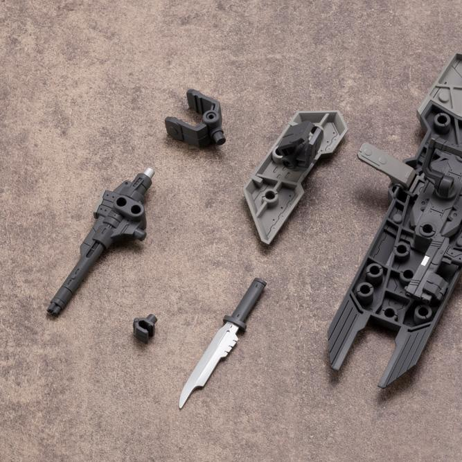 MSG Weapon Unit RW010 Multiple Shield