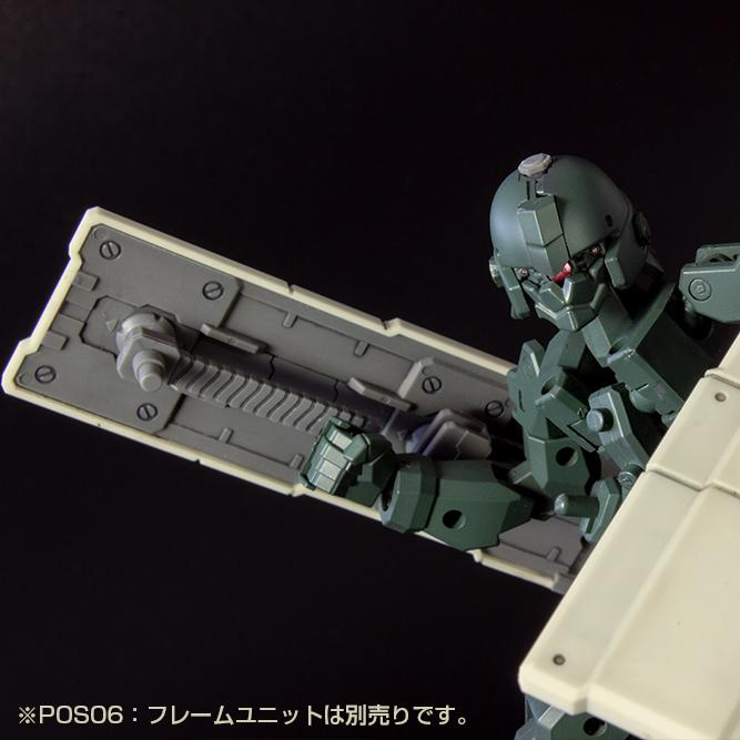 Pla-Act Option Series 10: Twin Shield Off White