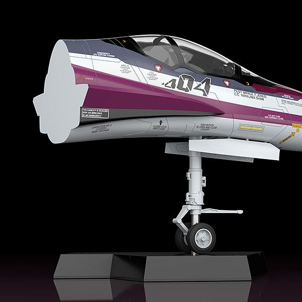 PLAMAX MF-52: minimum factory Fighter Nose Collection VF-31C