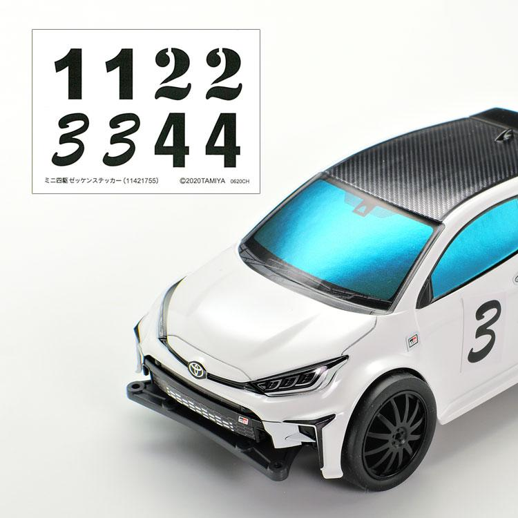 Racer Mini 4WD Toyota GR Yaris (VZ Chassis)