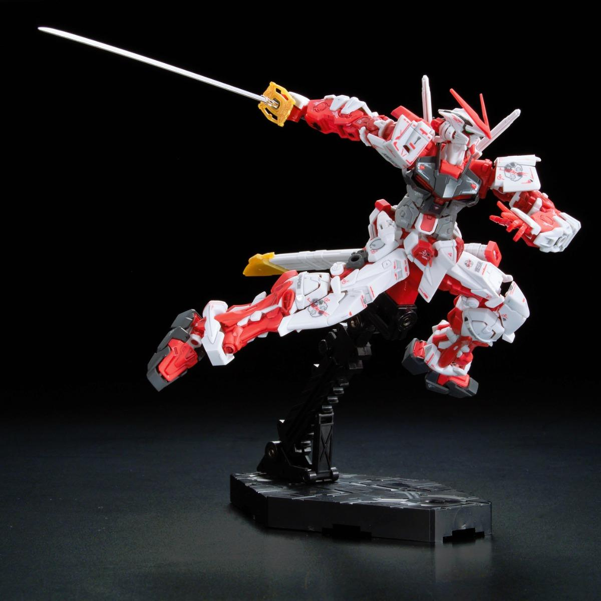 RG MBF-P02 Gundam Astray Red Frame