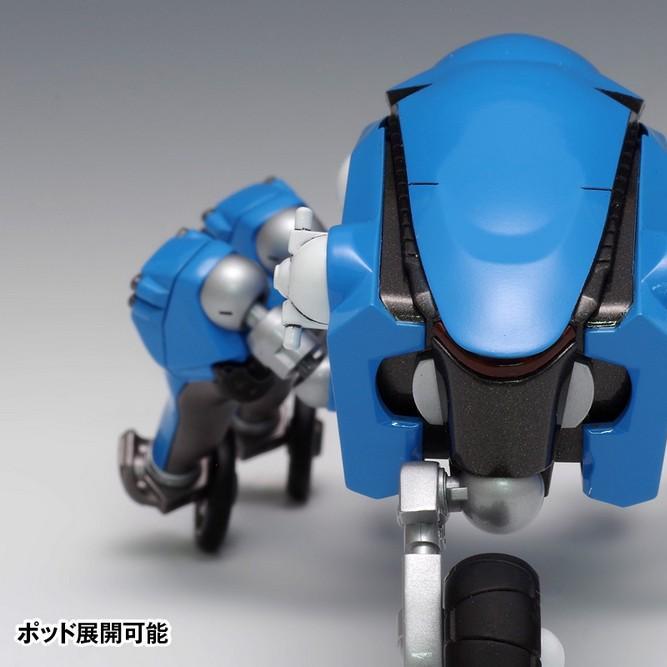 SAC_2045 Tachikoma 2045 Ver. Model Kit