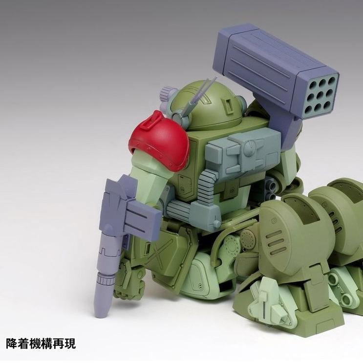 Scope Dog Red Shoulder Custom PS Edition
