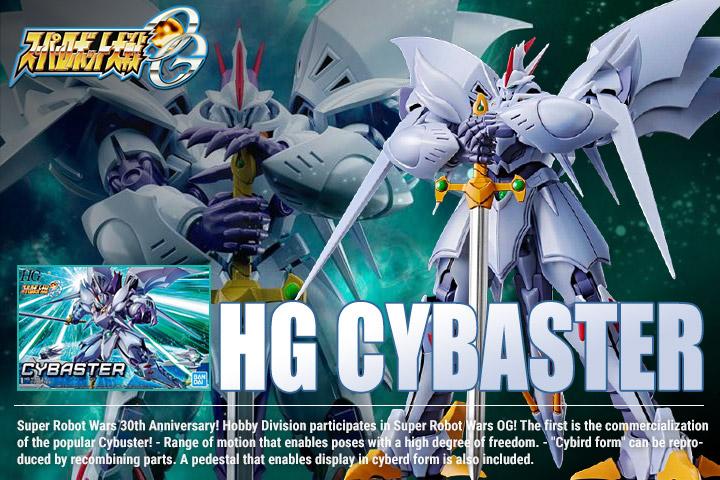 Shop HG Cybaster