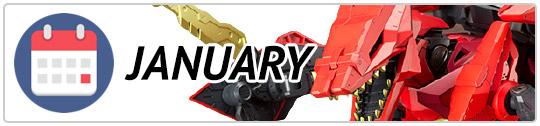 preorder-january