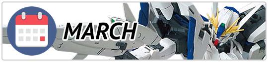 preorder-march