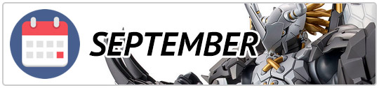 preorder-september