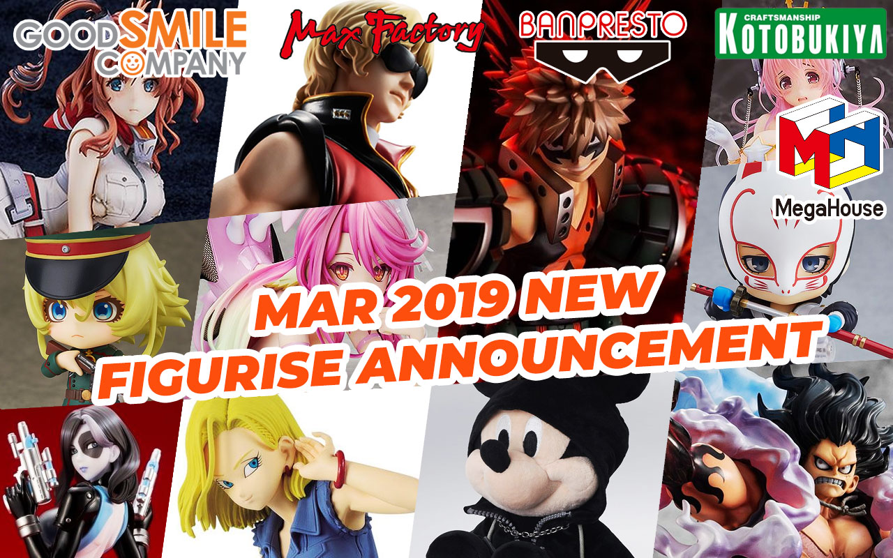 March 2019 New Figurise Announcement!!