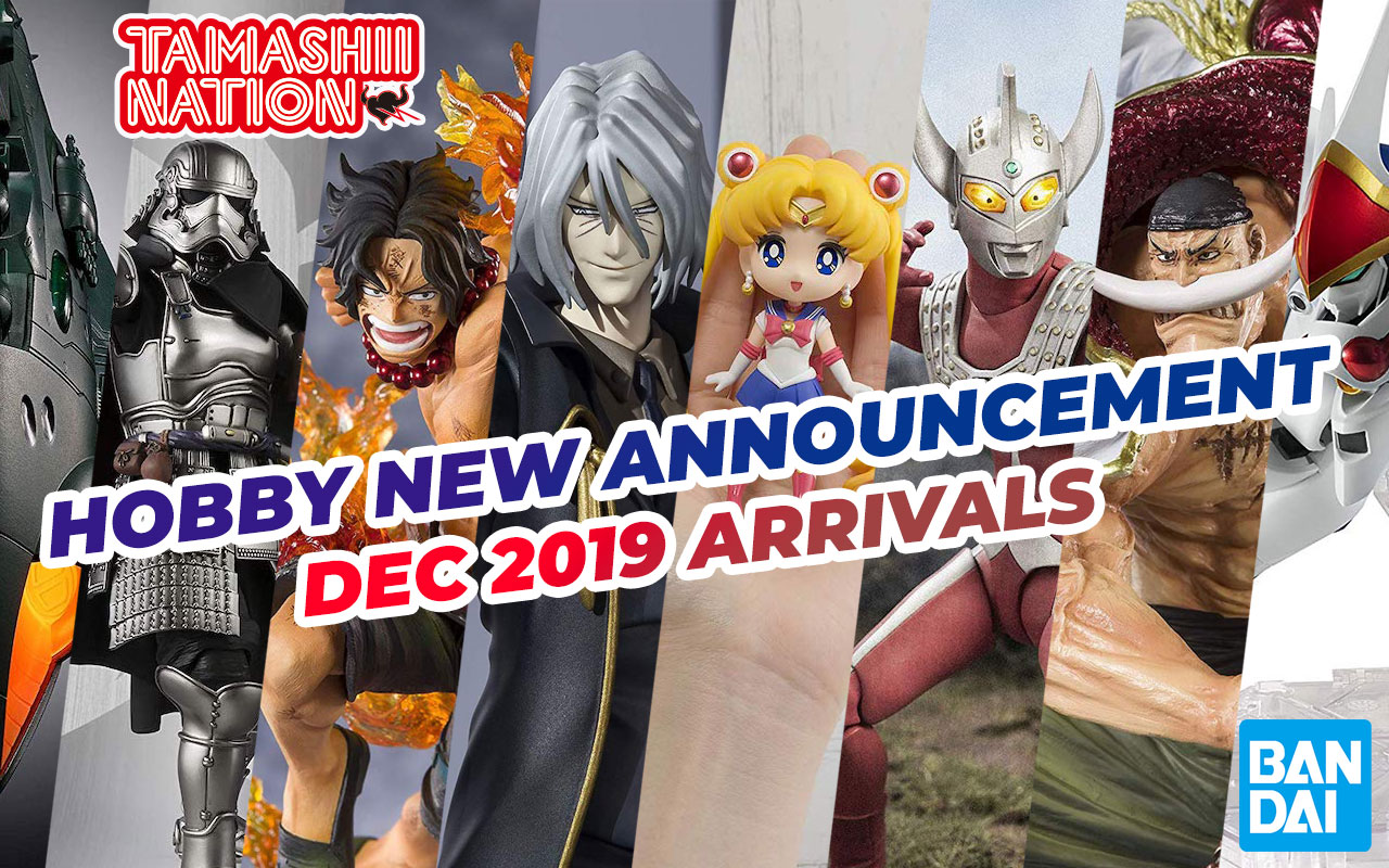 July 2019 New Bandai Tamashii Nations Announcement