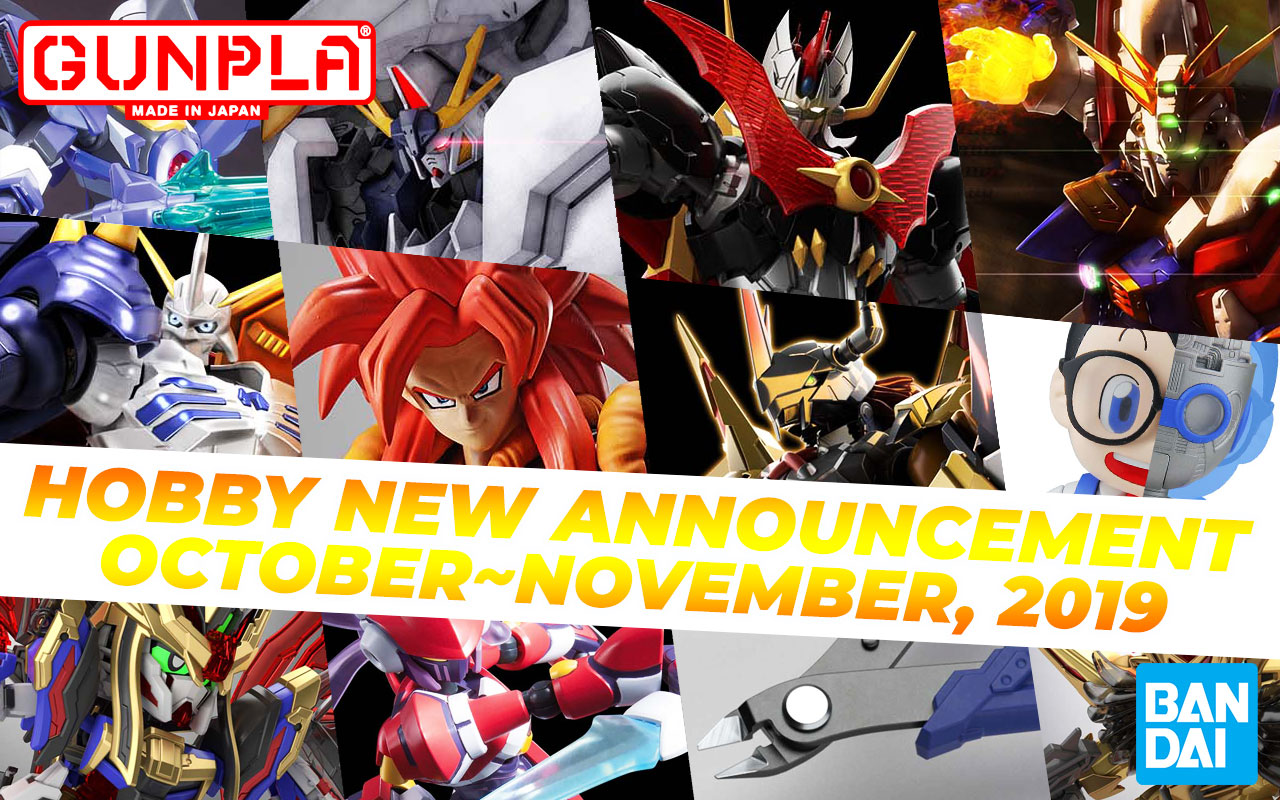 BANDAI Hobby July 2019 Announcement: October ~ November 2019