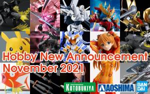 Hobby November 2020 Announcement: Spring 2021
