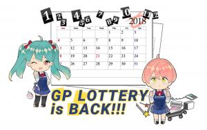 2019 GP Lottery WINNERS (January-March)