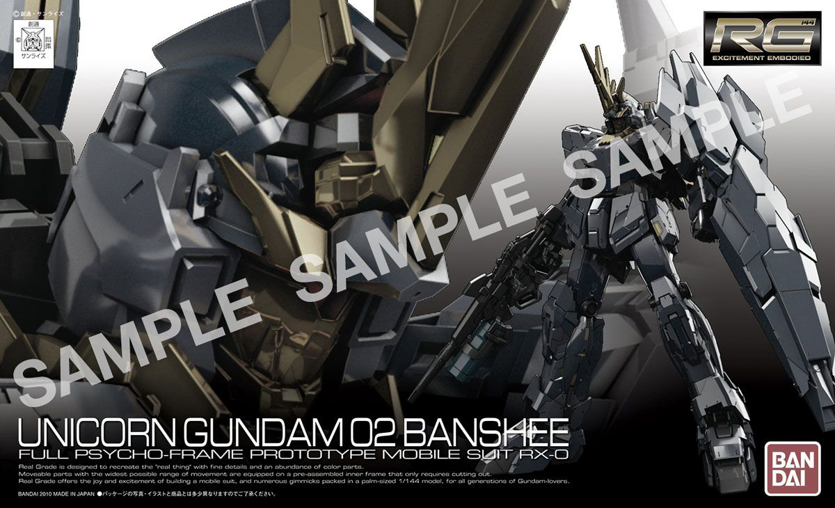 Bandai Hobby Winter 2017 New Item Announcement
