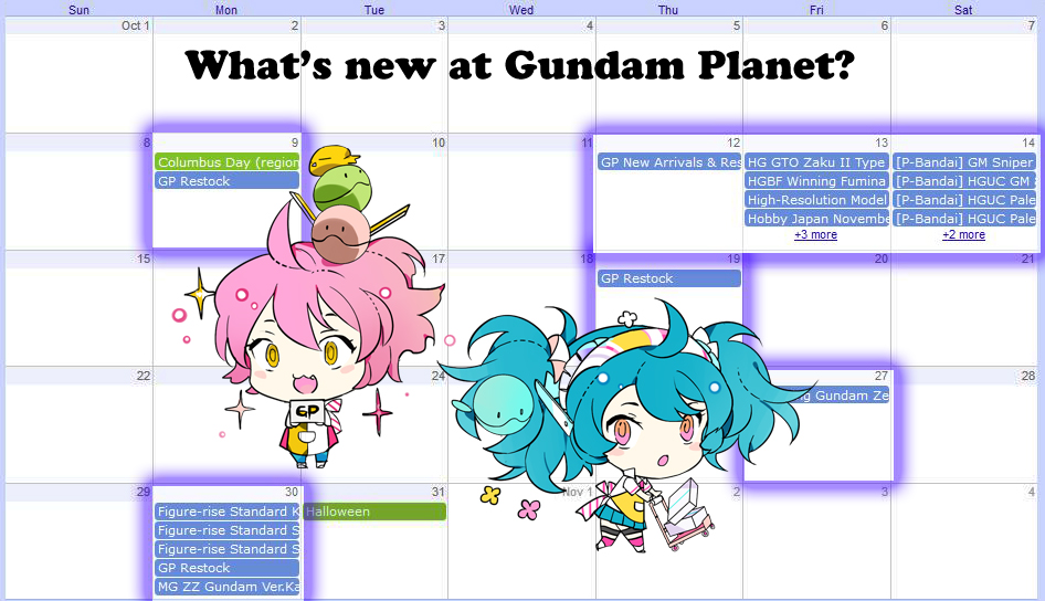 Gundam Planet Product Release Schedule