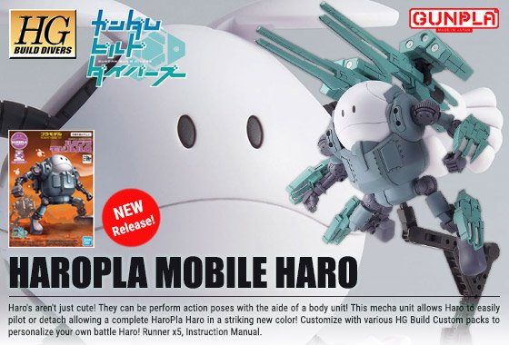 HG Haropla Mobile Haro
