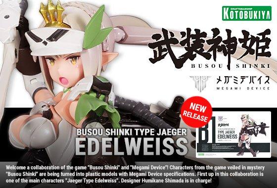 Megami Device x Busou Shinki Edelweiss Type Jaeger