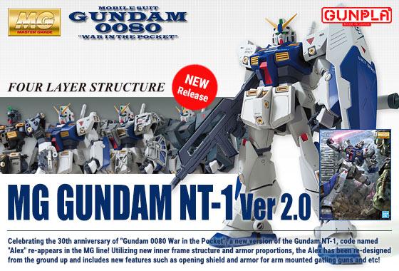 MG Gundam NT-1 Ver 2.0
