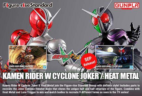 Shop Kamen Rider W