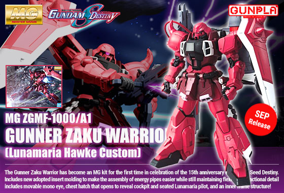 Shop MG Gunner Zaku Warrior Lunamaria Hawke Custom