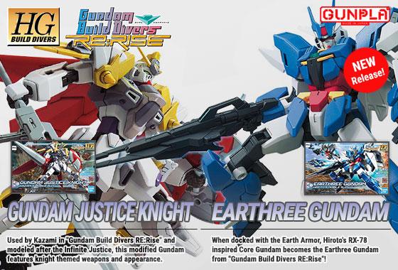 HGBD:R Gundam