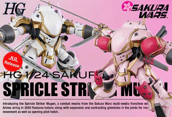 Shop HG 1/24 Spiricle Striker Mugen