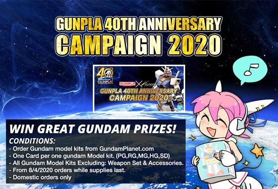 Win the Gundam Prizes!