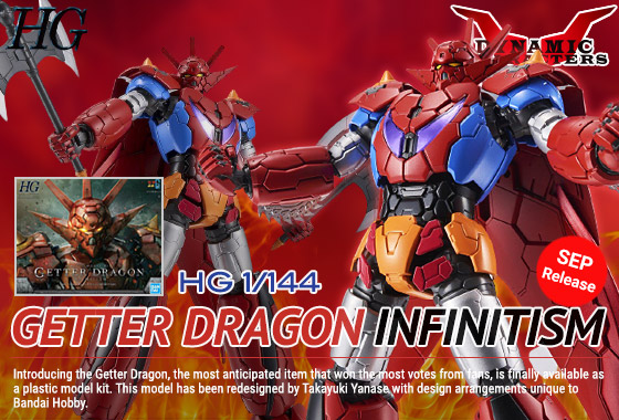 Shop HG Getter Dragon