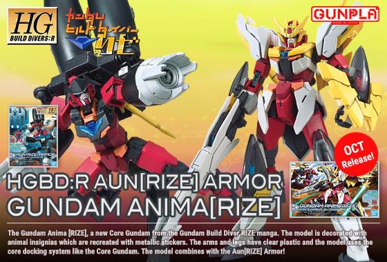 Shop HGBD:R Gundam Anima[RIZE]