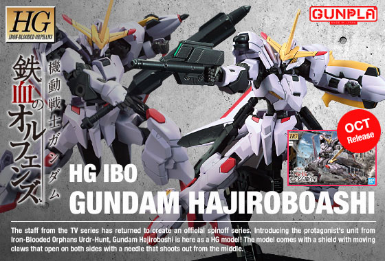 Shop HG Gundam Hajiroboshi
