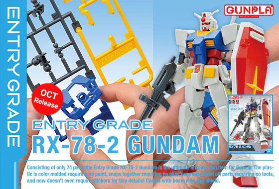 Shop Entry Grade Gundam