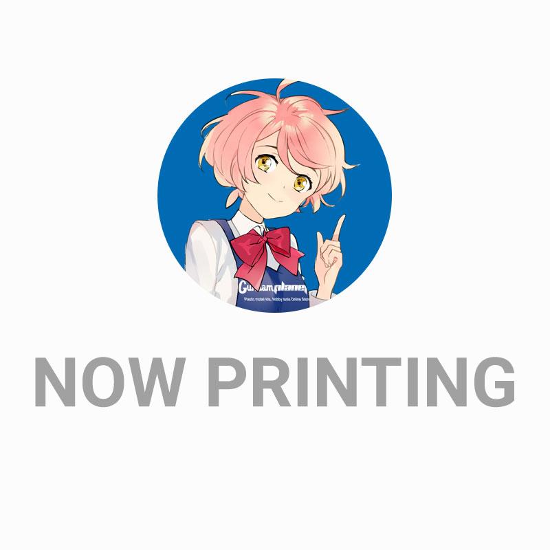 RE/100 Guncannon Detector