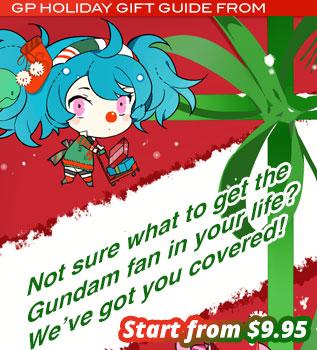 GP Gift Idea