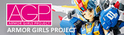 Armor Girls Project