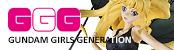 Gundam Girls