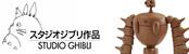 Ghibli Models