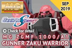 MG ZGMF-1000/A1 Gunner Zaku Warrior
