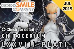 Chitocerium Lxxviii Platinum