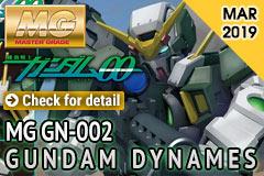 MG GN 002 Gundam Dynames